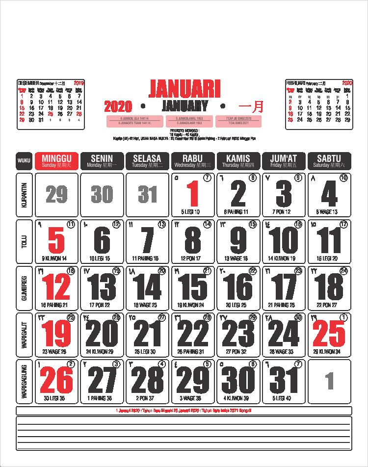 38+ Konsep Desain Kalender Sekolah 2021, Desain Kalender
